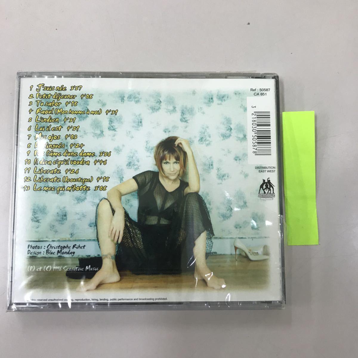 CD 輸入盤未開封【洋楽】長期保存品 cle'mentine ce'larie'