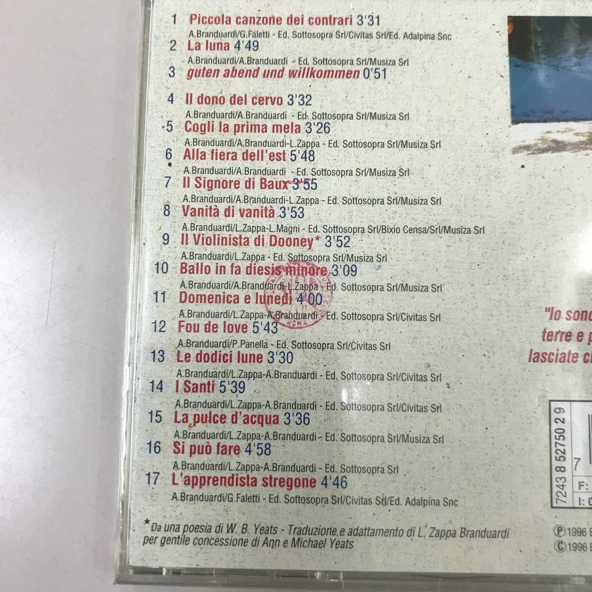 CD 輸入盤未開封【洋楽】長期保存品 Angelo Branduardi