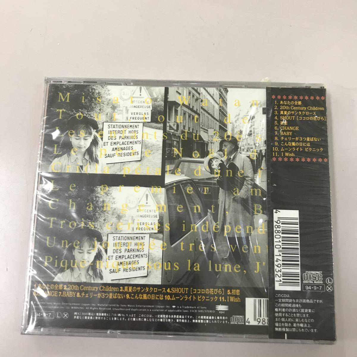 CD 新品未開封【邦楽】長期保存品 渡辺美里 Baby Faith