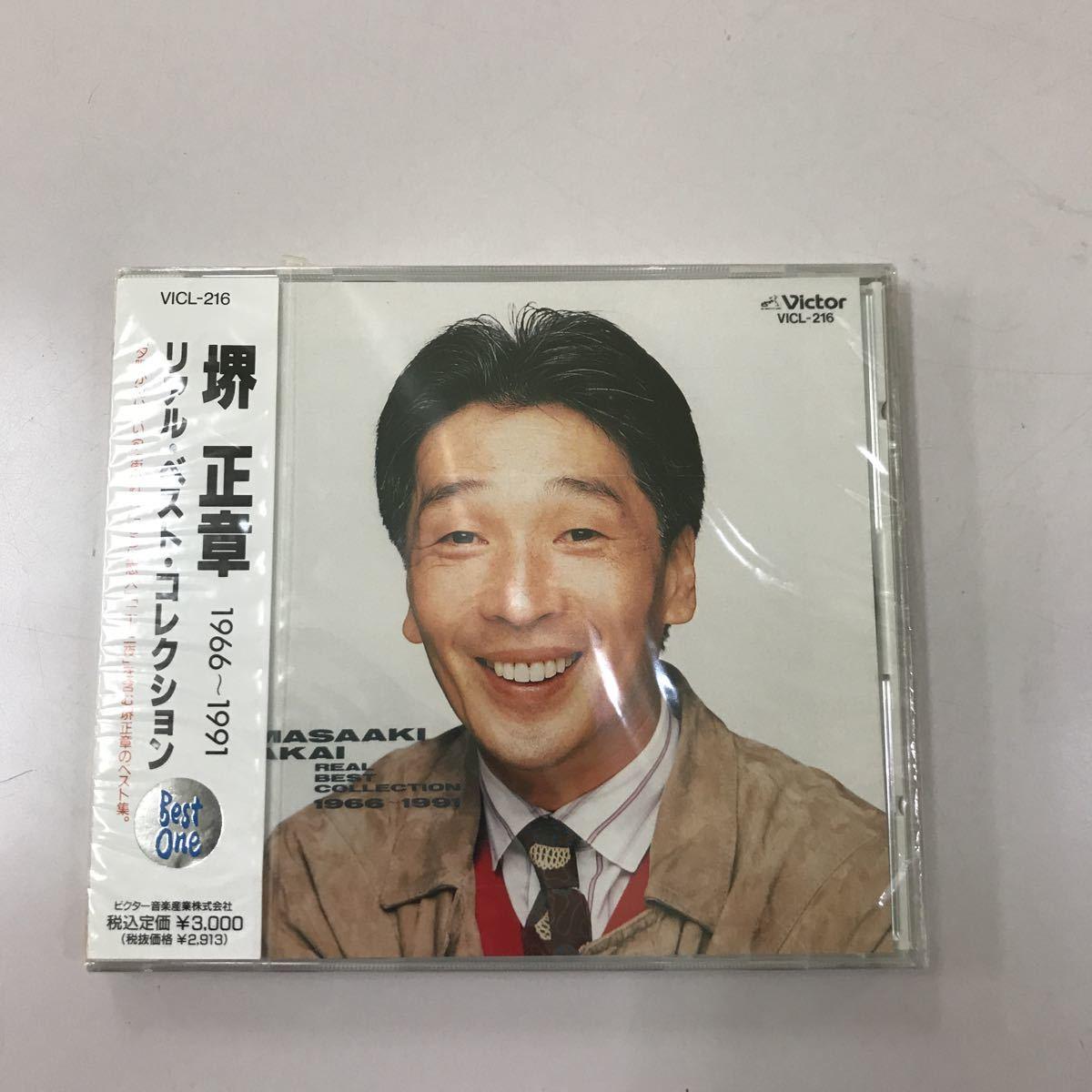 CD 新品未開封【邦楽】長期保存品 堺正章 ベスト