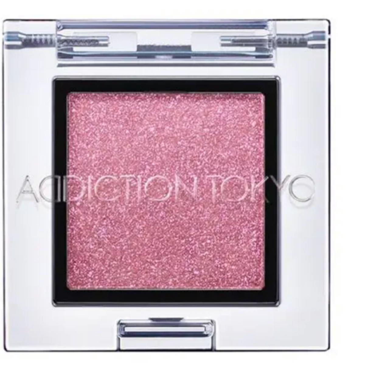 ADDICTION アディクション 101P ソーアミュージング アイシャドウ 限定 ピンク パール 限定色 新品 未使用 箱あり