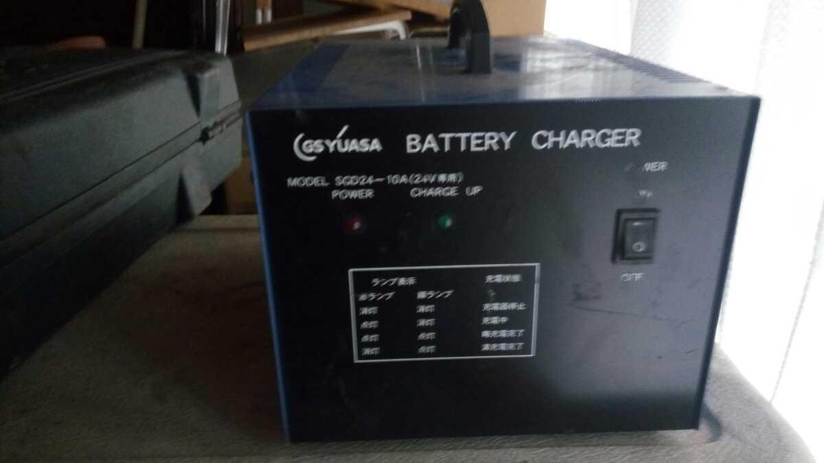 24v充電器ディープサイクル用_画像1