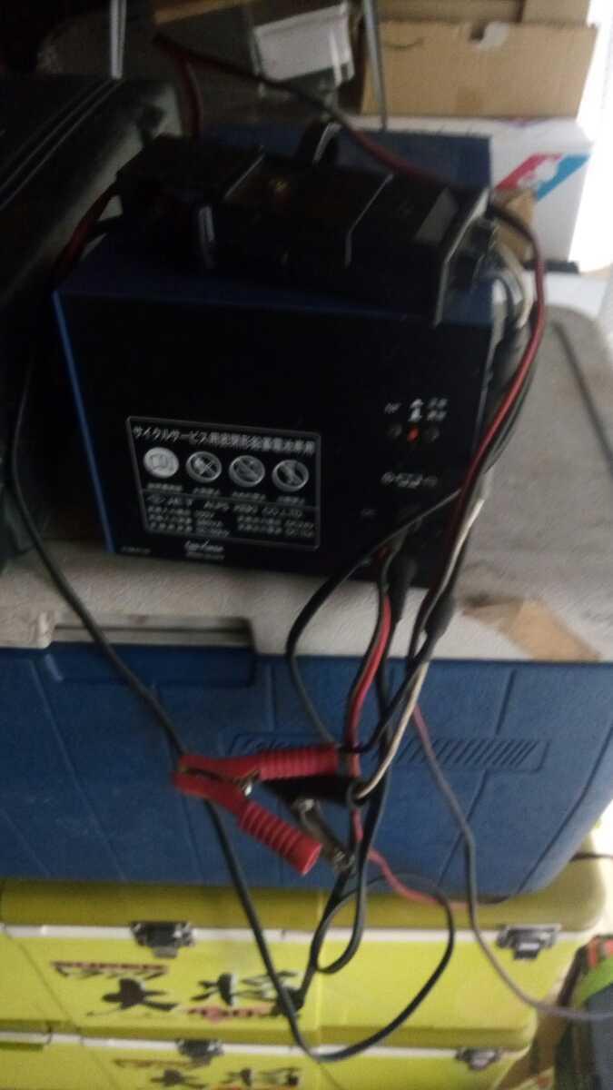 24v充電器ディープサイクル用_画像2