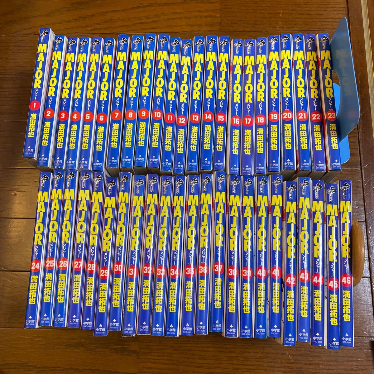 MAJOR(メジャー) 1〜46巻セット(少年サンデーコミックス)