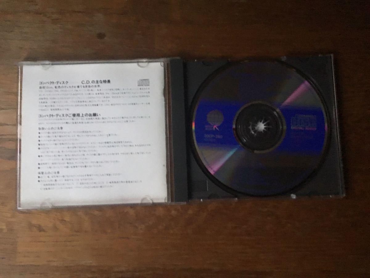 洋楽 オムニバス アルバム CD『最新グラミー賞ヒット決定盤』