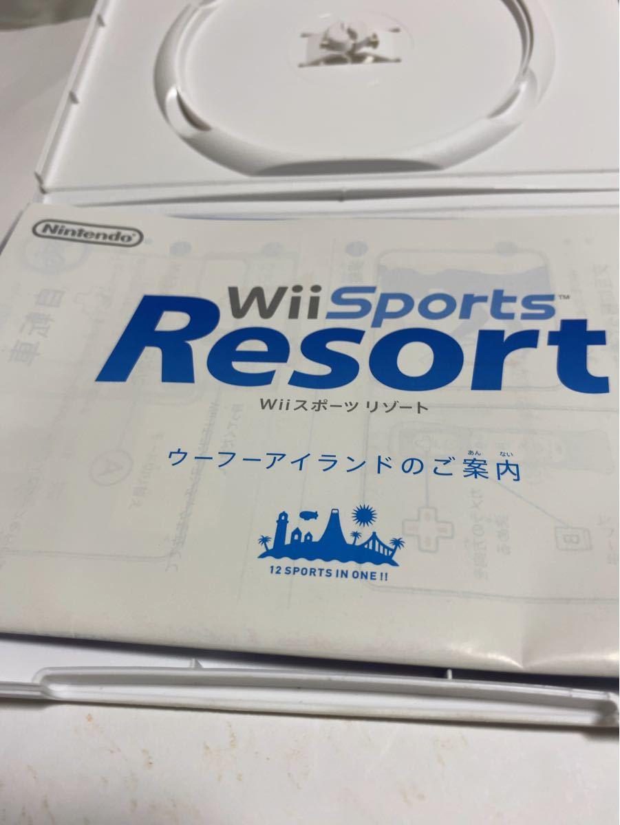 Wii スポーツリゾート Sports Resort 任天堂 ゲームソフト クーポン利用可能