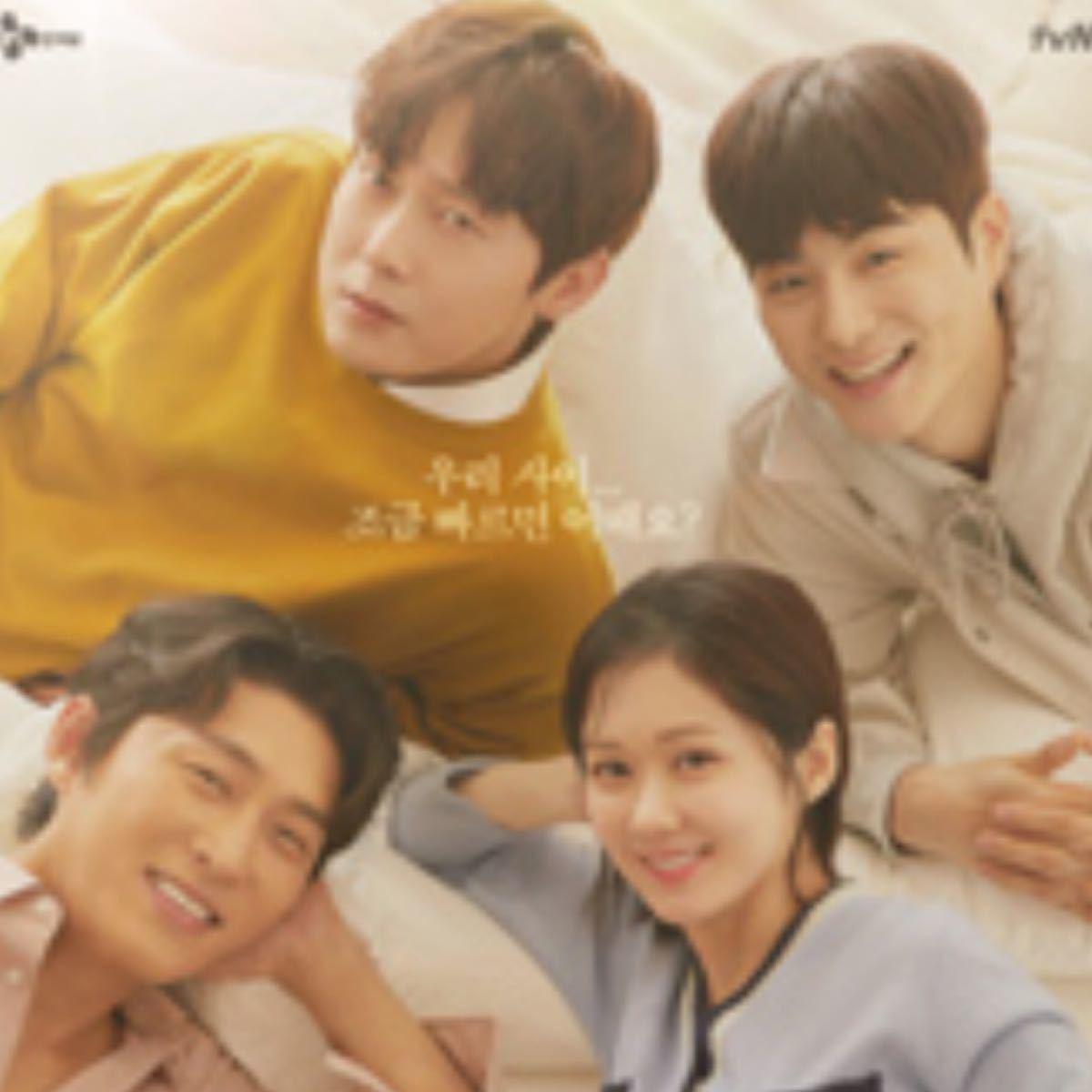 韓国ドラマ オーマイベイビー Blu-ray全話