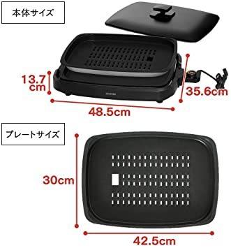 ブラック 2WAY アイリスオーヤマ ホットプレート 焼肉 平面 プレート 2枚 蓋付き ブラック APA-136-B_画像7