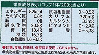 1000g×6本 カゴメ 野菜生活100 Smoothie グリーンスムージーMix 1000g ×6本_画像3