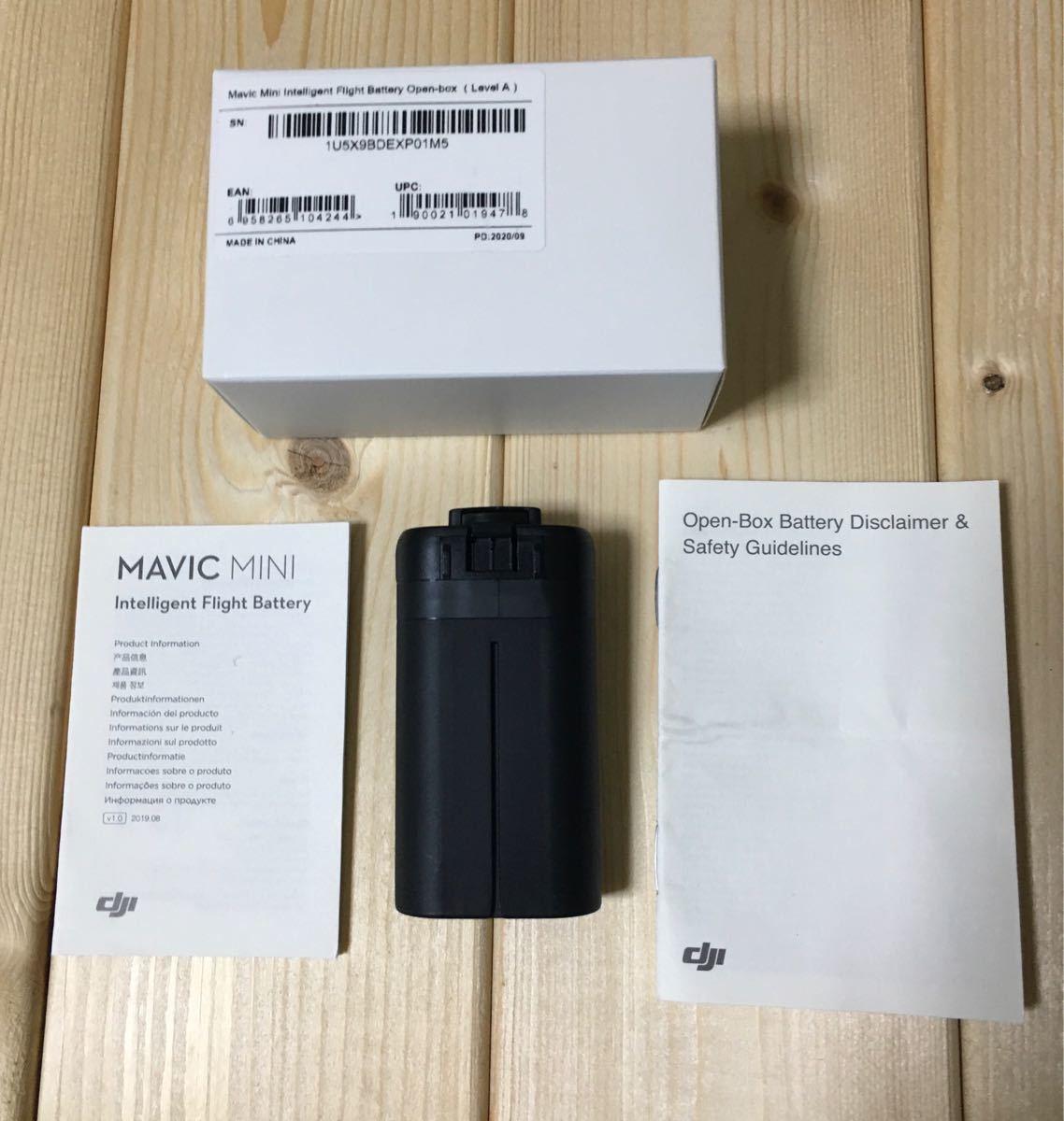 Mavic mini 2400mah 海外版バッテリー オープンボックスレベルA