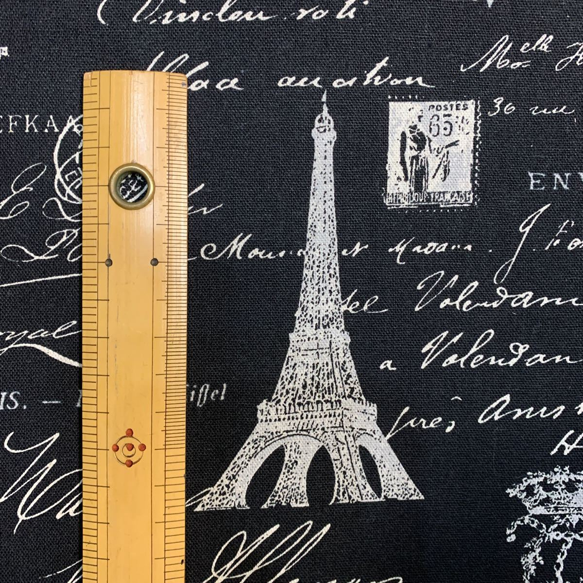 (110×50)ルシアン 綿麻キャンバス/黒英字 エッフェル塔 アンティーク