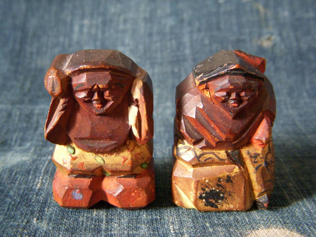 木彫 小さい 恵比寿 大黒_画像1