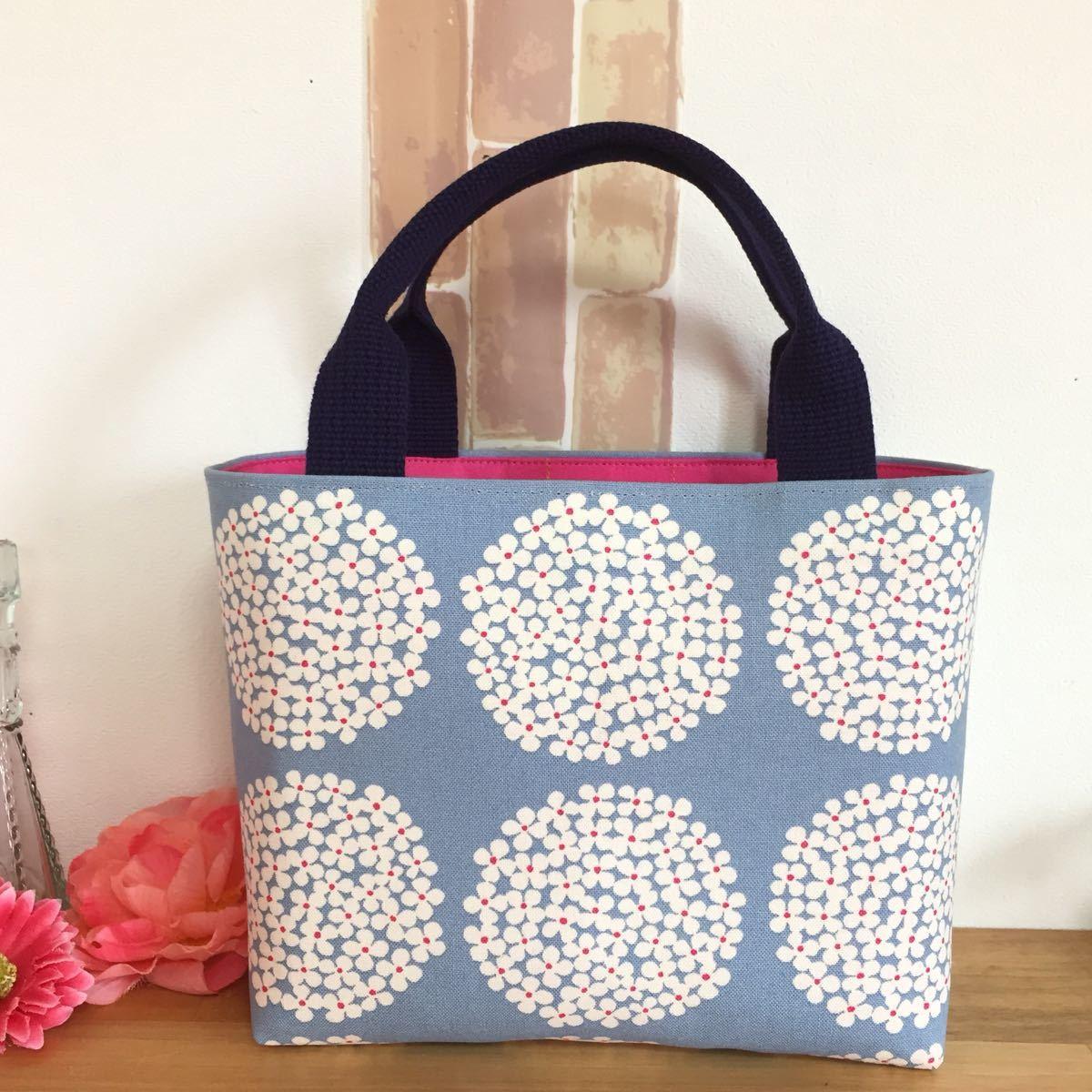 紫陽花 ミニトートバッグ バッグインバッグ ハンドバッグ