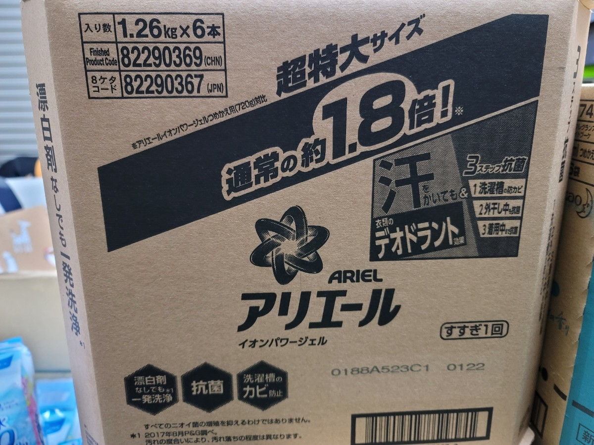 アリエール イオンパワージェル 1、26kg×6本