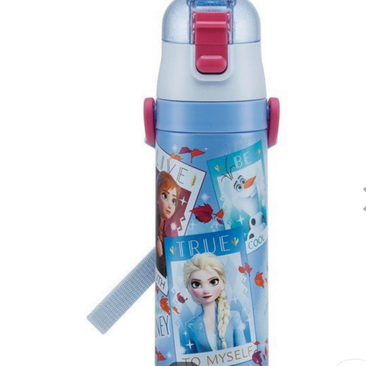 アナ雪 ステンレスボトル ステンレス水筒 超軽量 水筒 子供用