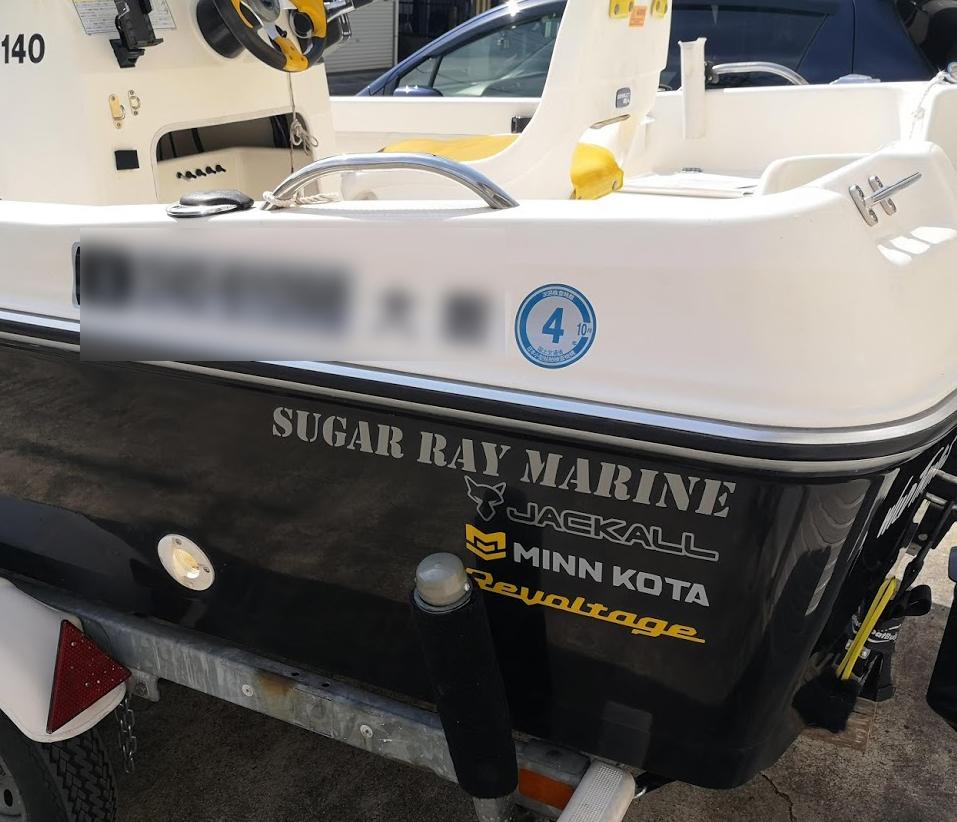 「お好きなステッカーをボートに貼りませんか? 制作代行致します9」の画像2