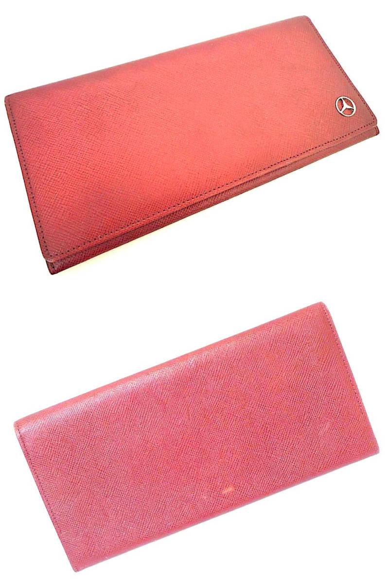 新品 デッドストック 時代 西ドイツ MERCEDES-BENZ メルセデスベンツ レザー 長財布 ウォレットケース ワインレッド 赤 薄型 元箱 定形外_画像6