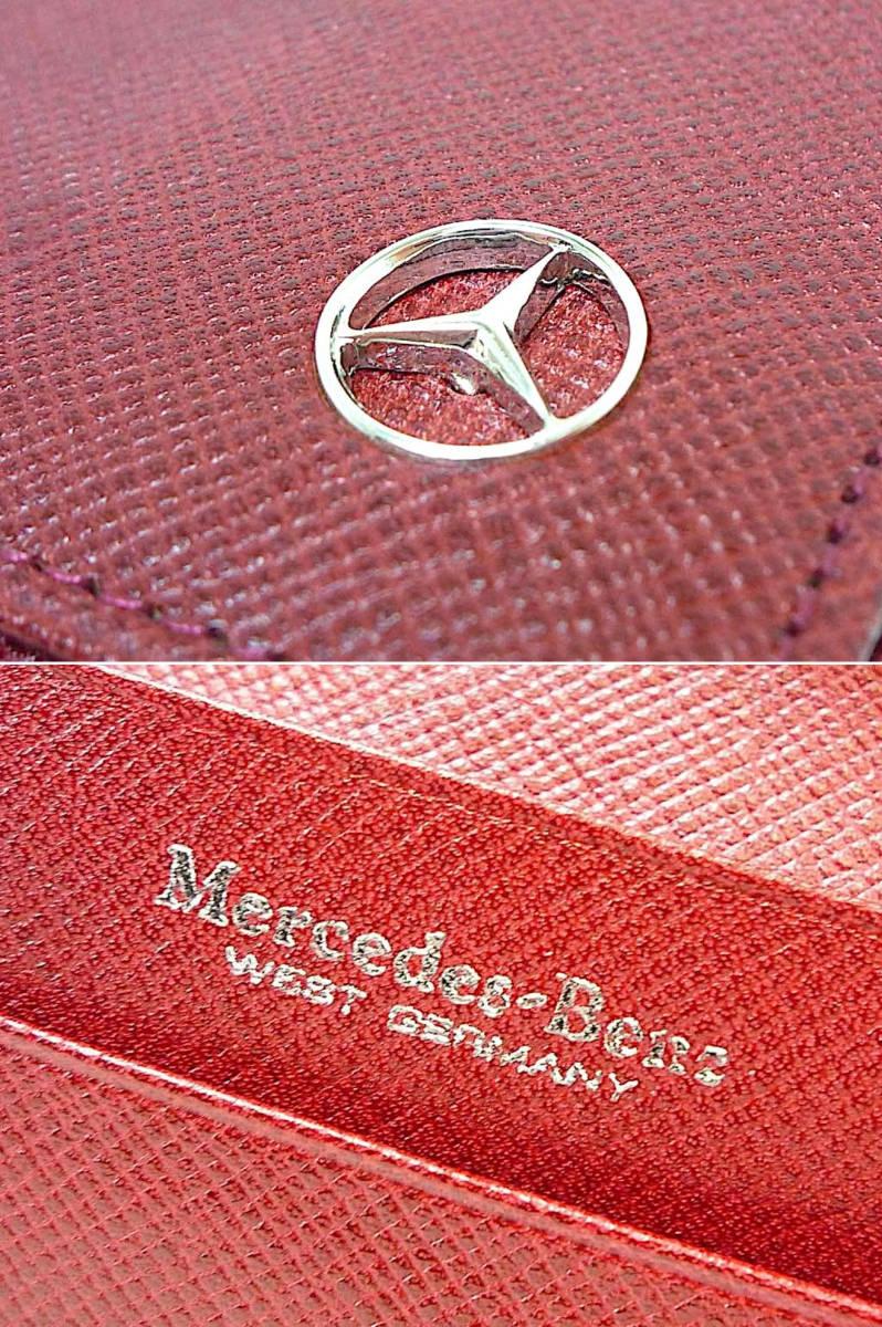 新品 デッドストック 時代 西ドイツ MERCEDES-BENZ メルセデスベンツ レザー 長財布 ウォレットケース ワインレッド 赤 薄型 元箱 定形外_画像8