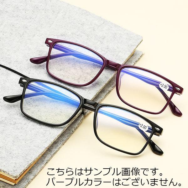 アウトレット 老眼鏡 メガネ ブルーライトカット PC スマホ メンズ レディース リーディンググラス シニアグラス 軽量 男女兼用 紺 1.0_画像7