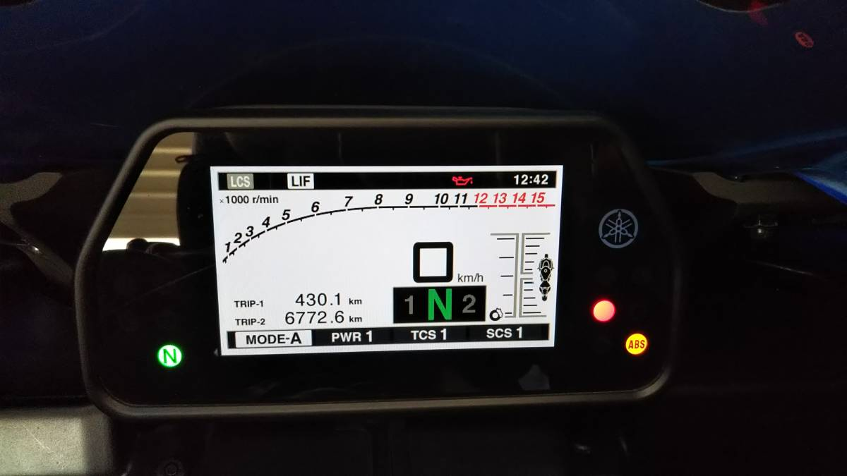 「ヤマハ YZF-R1 S フルパワー 車検2022年7月 茨城県から」の画像2