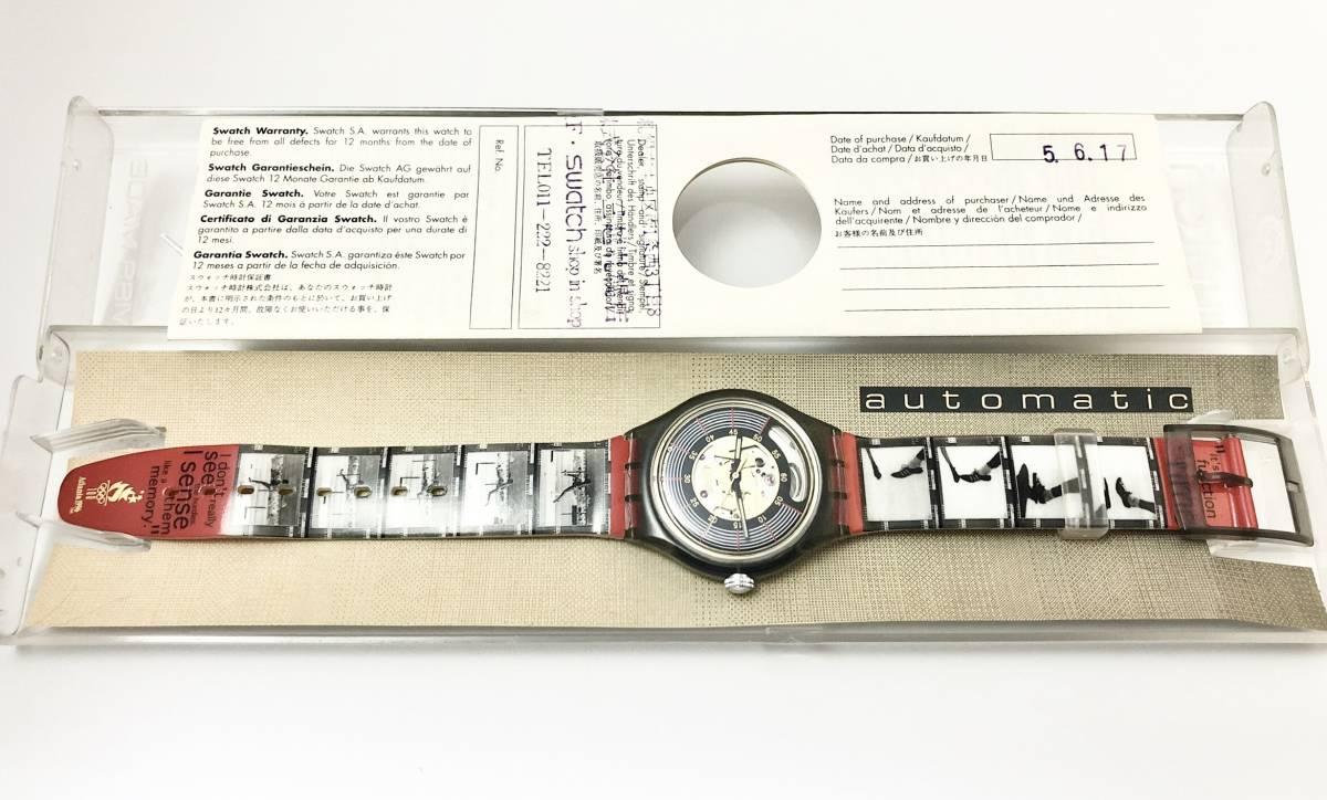 SWATCH AUTOMATIC スウォッチ 自動巻き 23石 アトランタ五輪 ATLANTA OLYMPICS 1996 記念モデル