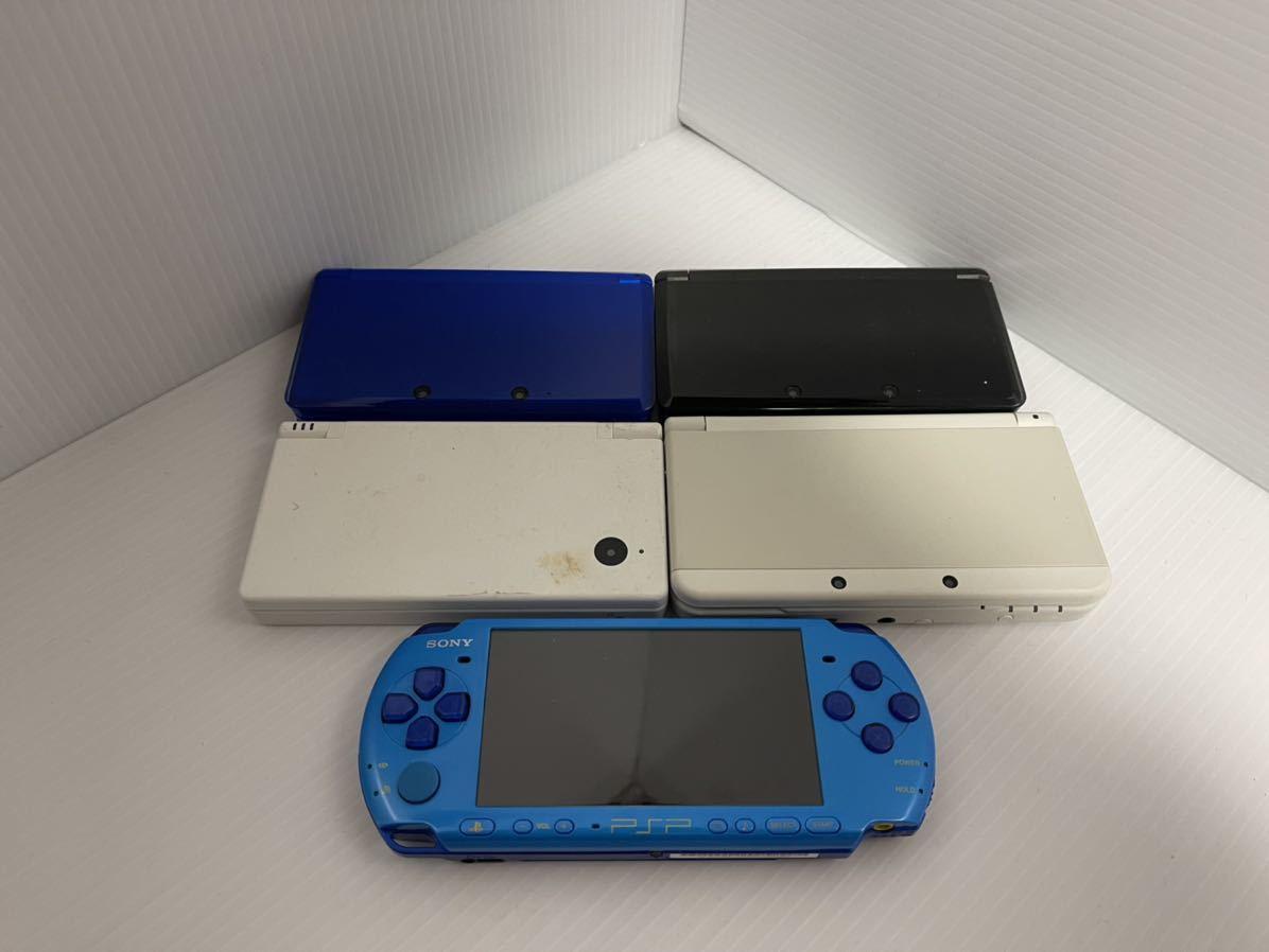【ジャンク品】Nintedo ニンテンドー NEW3DS DS i 3DS SONY PSP3000ゲーム機本体 部品取りに 現状渡し品_画像1