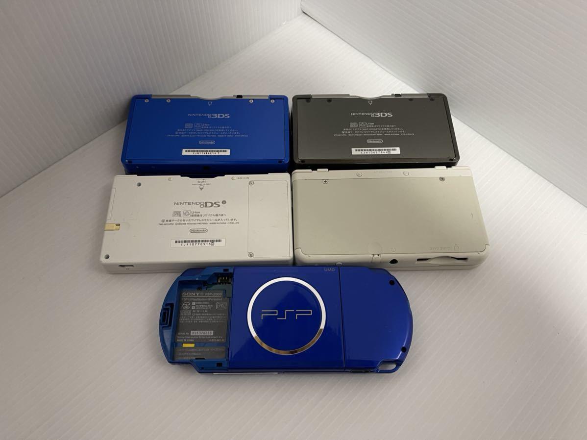 【ジャンク品】Nintedo ニンテンドー NEW3DS DS i 3DS SONY PSP3000ゲーム機本体 部品取りに 現状渡し品_画像2