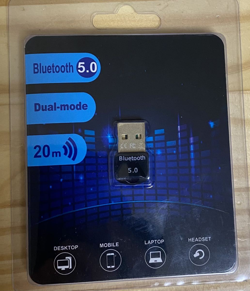 Bluetoothアダプター 5.0 送信機 受信機 ドングル 最大通信距離20m apt-X対応 EDR/LE対応Windows 7/8/8.1/10(32/64bit) 対応 Mac非対応