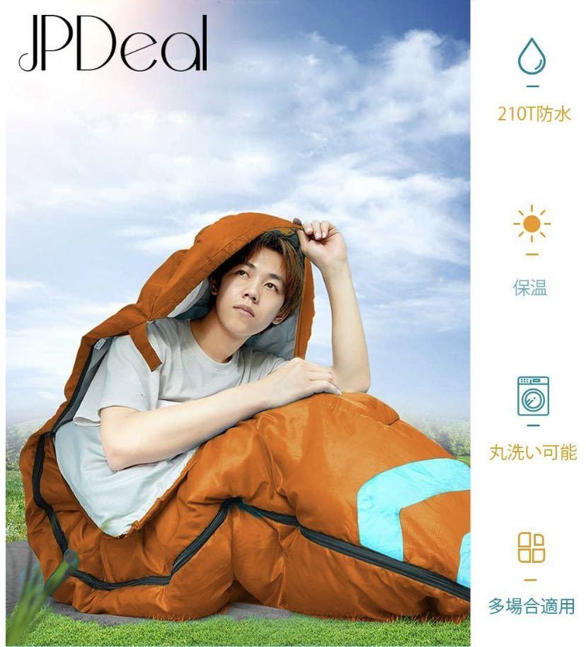 寝袋 封筒型 軽量 保温 210T防水シュラフ コンパクト アウトドア 丸洗い可能 快適温度-5℃-25℃ 950g 1.4kg 1.8kg 春夏秋冬の使用可能