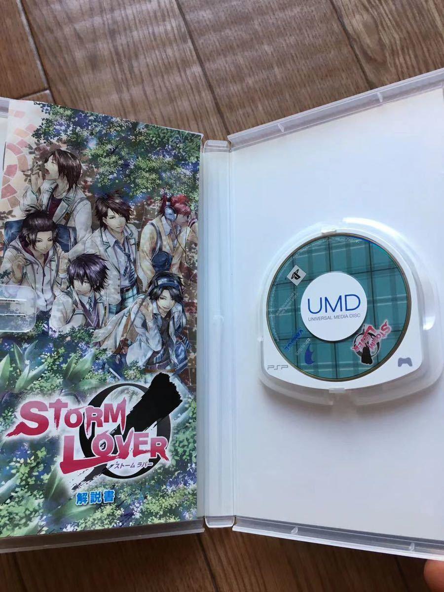 PSPソフト STORM LOVER