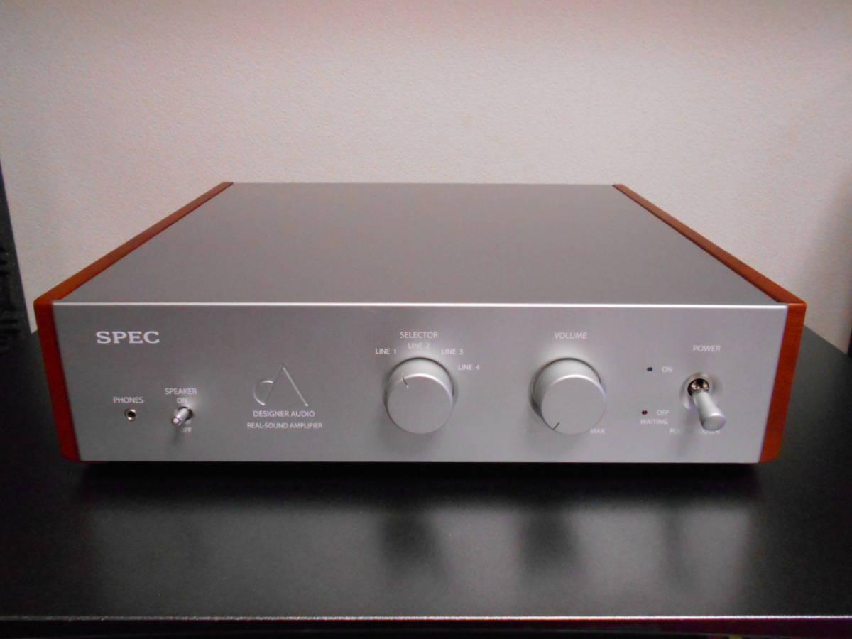 SPEC RSA-888DT リアルサウンド・アンプ 出品します。_画像1
