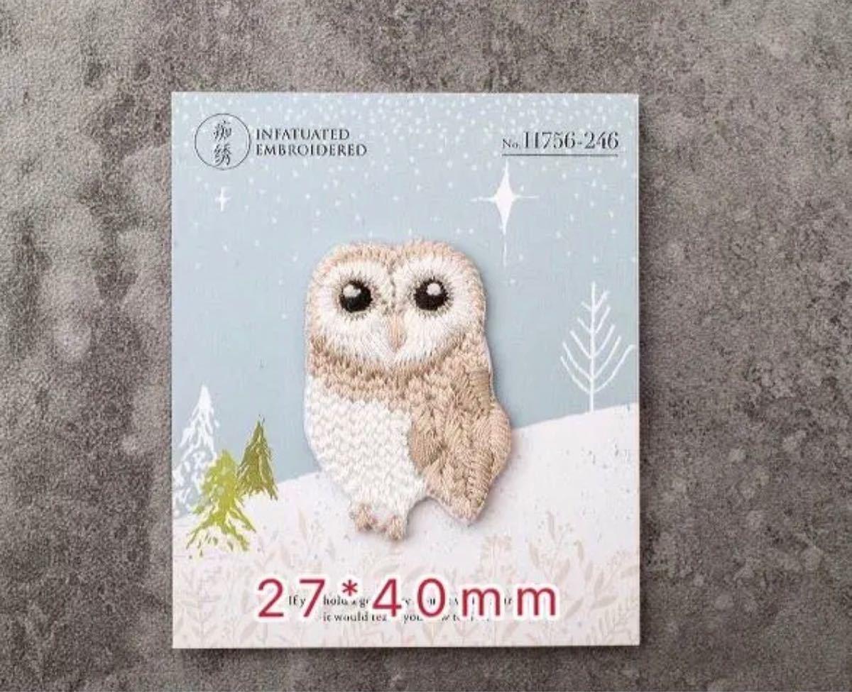 【刺繍ワッペン」動物 アイロンワッペン 6枚セット
