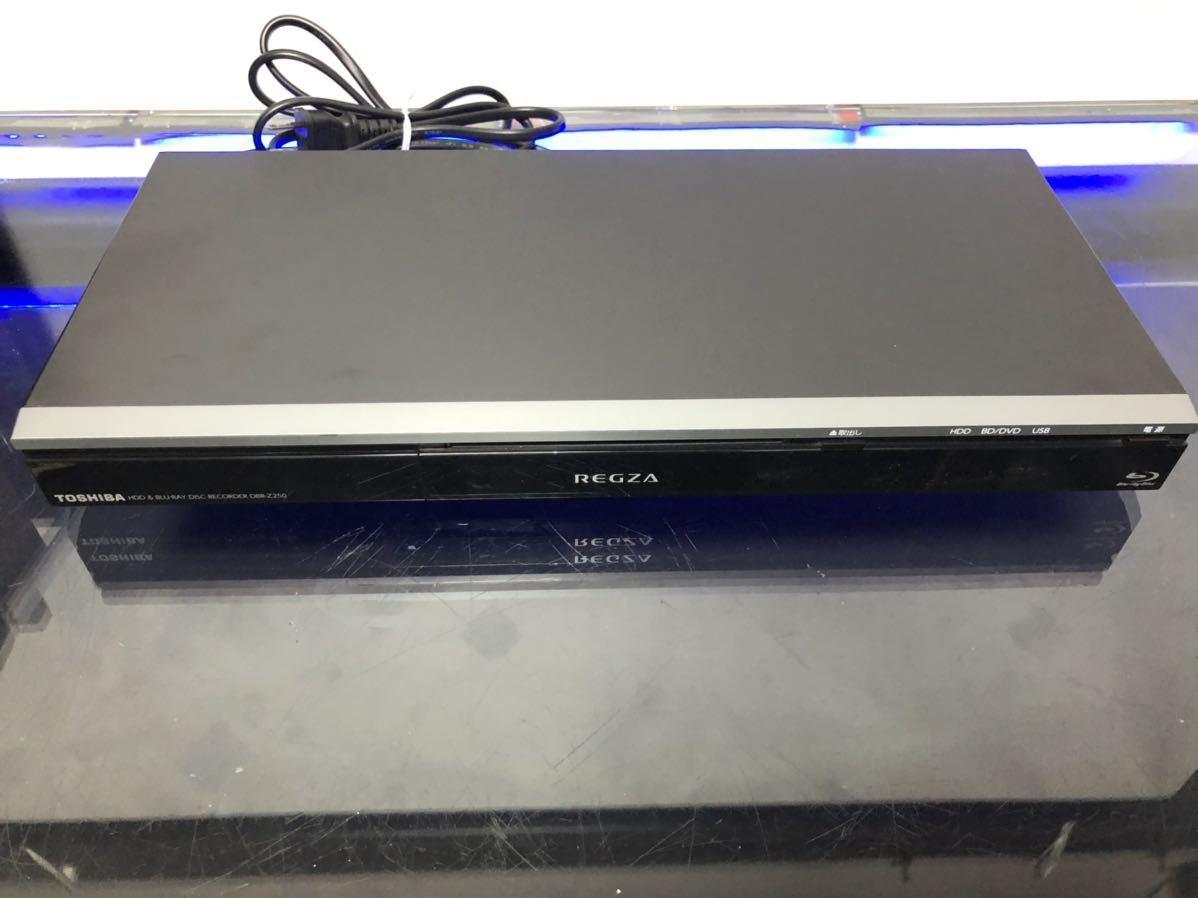 東芝REGZA ブルーレイレコーダーDBR-Z250 Wチューナー DVDも美しい超解像度XDE フルリモコン中古動作品_画像4