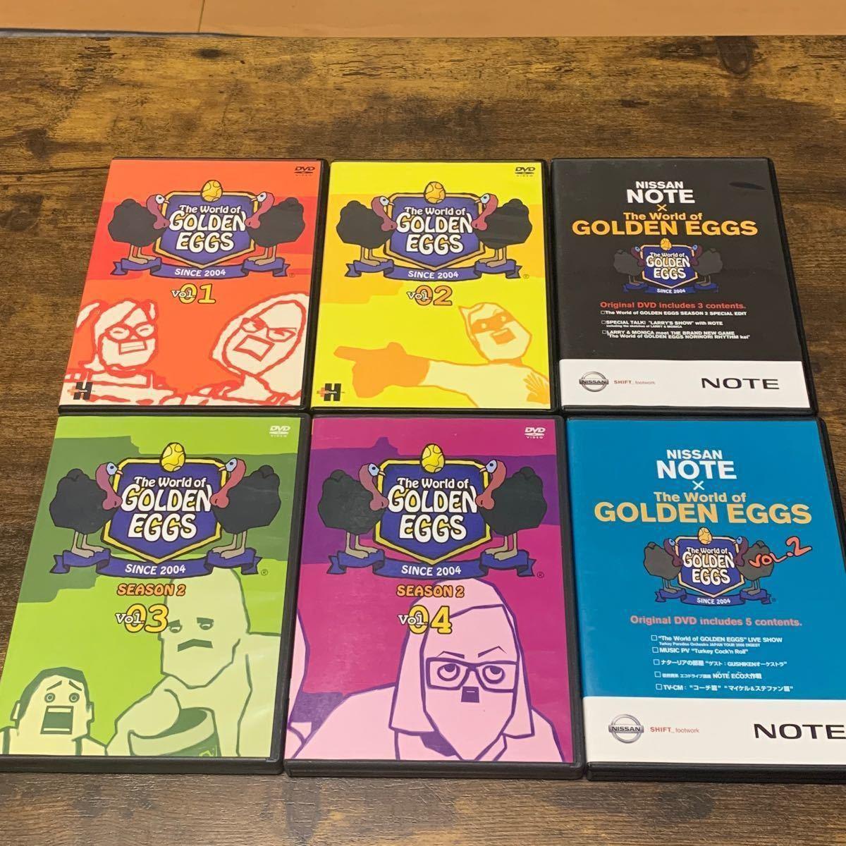 DVD ゴールデンエッグス The World of GOLDEN EGGS