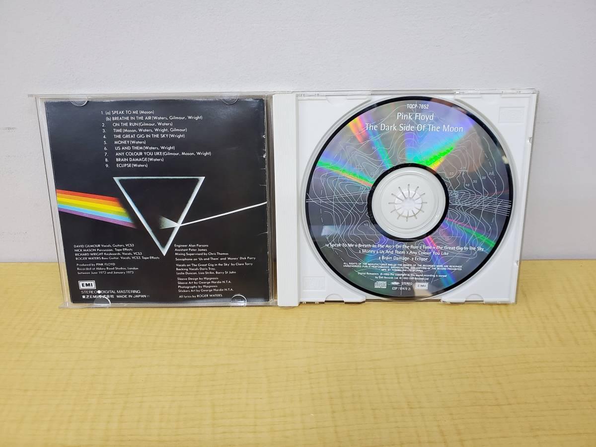 PINK FLOYD ピンクフロイド『狂気』 CD_画像3