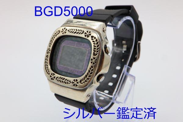 カスタムGショック BGD5000 シルバー925 ベビーG カレン伝統模様 リーフ 鑑定済 シルバー製ベゼル カスタムベゼル 純銀 G-SHOCK_画像1