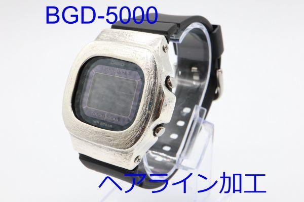カスタムGショック BGD5000 シルバー925 ベビーG ヘアライン 鑑定済 シルバー製ベゼル カスタムベゼル 純銀 G-SHOCK_画像1