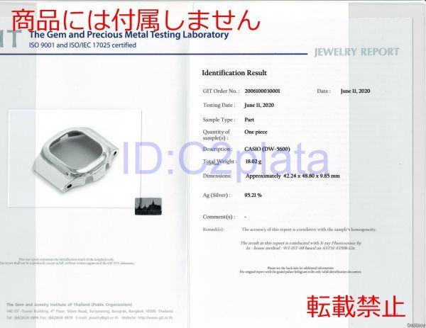 カスタムGショック シルバー製 DW-5600BB-1JF ブラック 鏡面加工 鑑定済 シルバー鑑定済 純銀 G-SHOCK メンズ_画像9