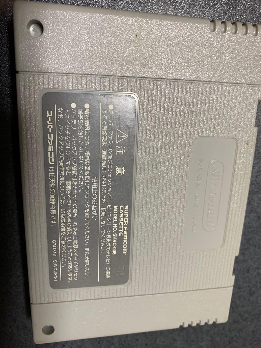 スーパーファミコンソフト スーパーボンバーマン5