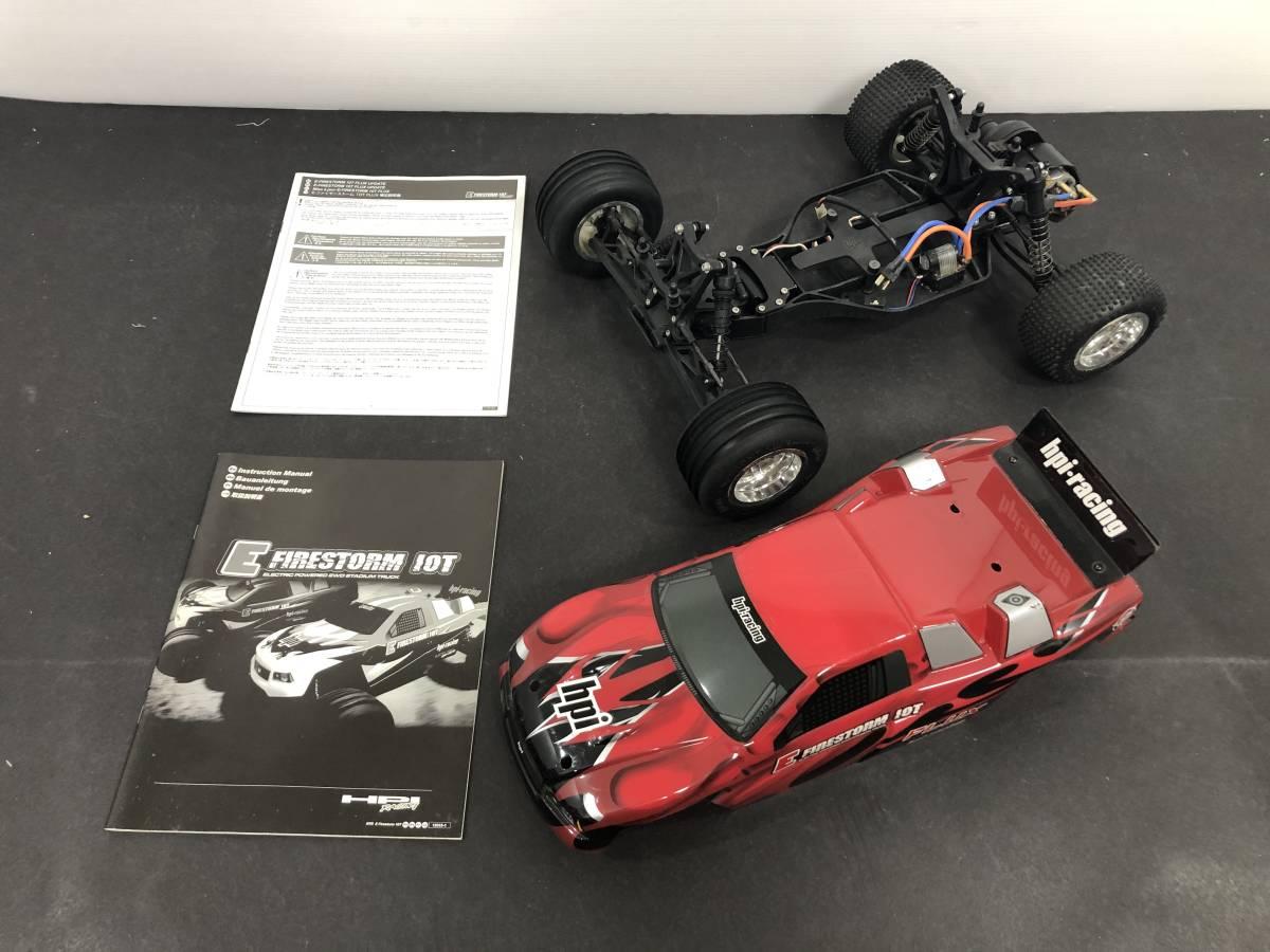 8382/ HPI Racing 1/10 E FIRESTORM 10T ファイヤーストーム 電動ラジオコントロールカー 現状品