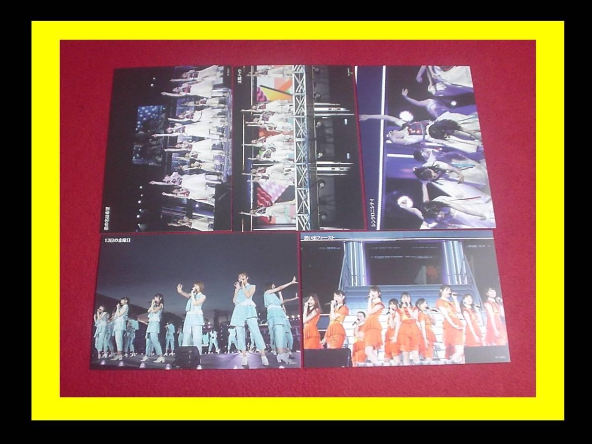 シンクロニシティ 白石麻衣+齋藤飛鳥+与田祐希Iセット写真ポストカード乃木坂46 6th YEAR BIRTHDAY LIVE完全生産限定盤Blu-ray特典DVD-BOX_画像1