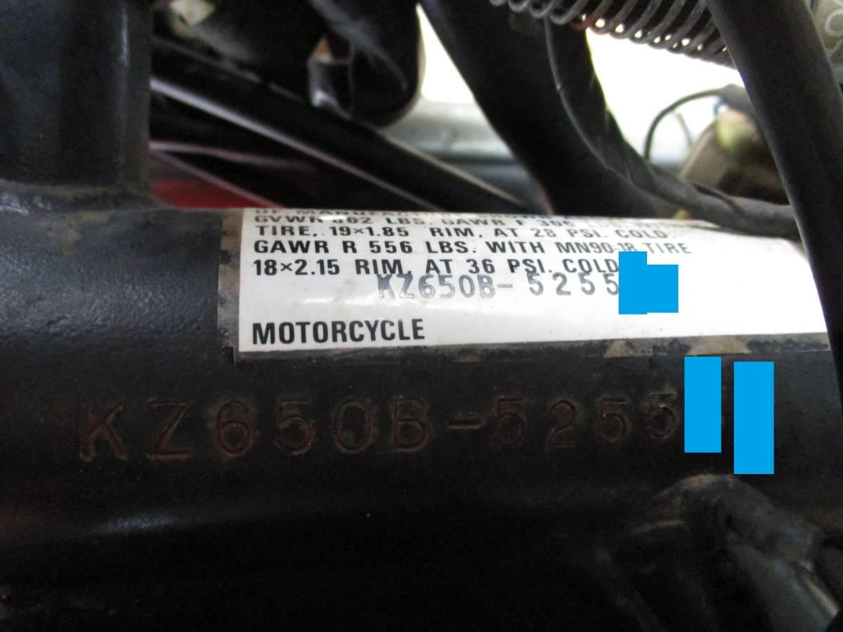 カワサキ KZ650B Z650B ザッパー オーバーホールベース車 (検 KZ650C KZ650D Z750FX2 Z1000A_画像9