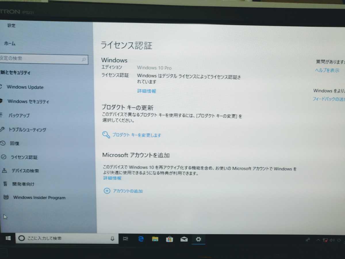 【小型超高性能core i7】Hp Elite8300usdt core i7-3770s メモリ8GB(Micron製4gb×2)(ssd240GB新品保証書有)外付けHDD&ケースwin10pro他_画像5