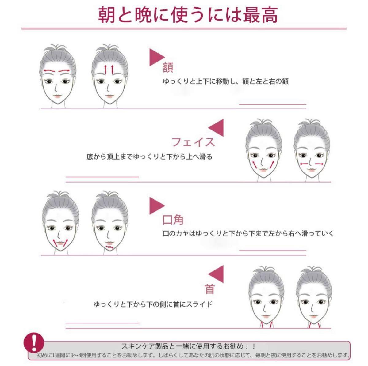 イオンデトックス美顔器 頬のたるみ 鼻筋 小顔