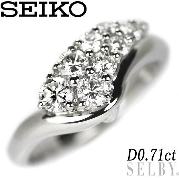 1円~ セイコー Pt900 ダイヤモンド リング D0.71ct SELBY