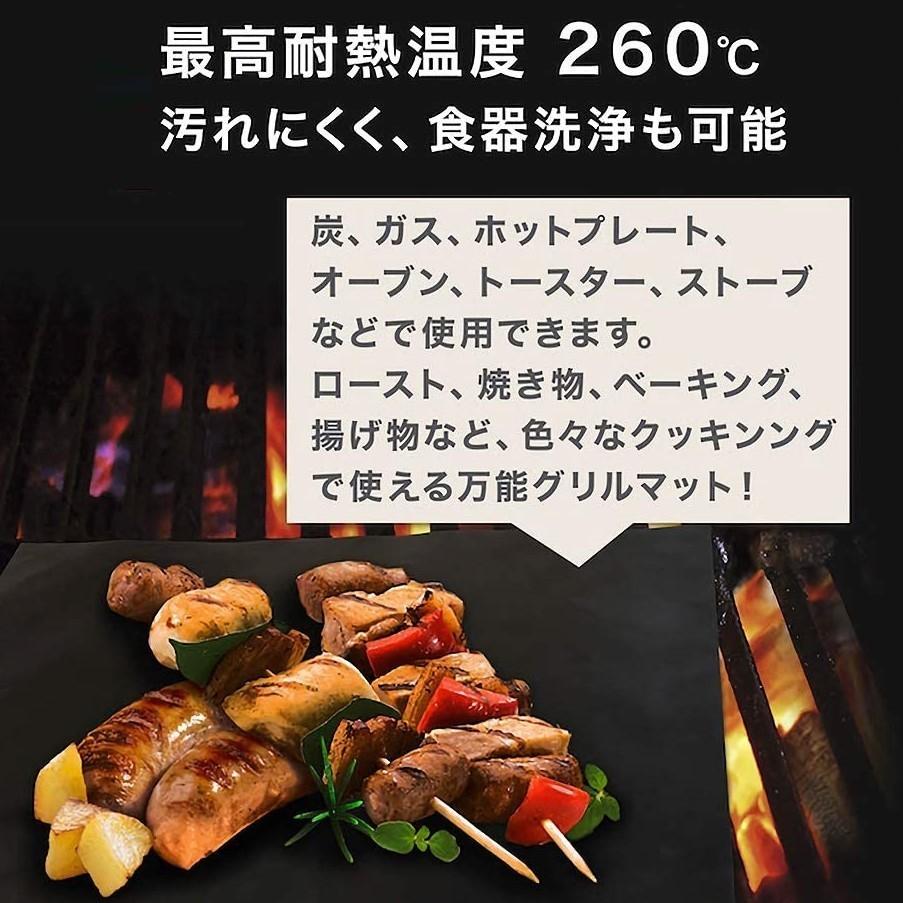 BBQ グリル シート バーベキュー オーブン ベーキング クッキング シート