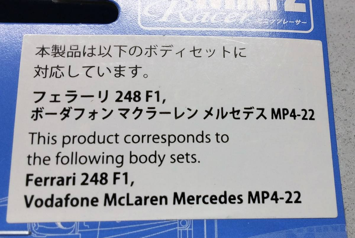 KYOSHO 京商 MINI-Z ミニッツF-1 MFW16 フリクションダンパーセット