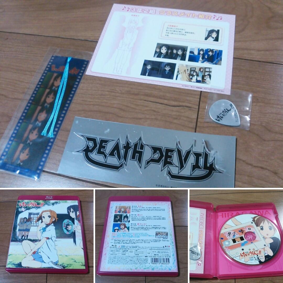 【中古・美品】 ブルーレイ Blu-ray けいおん!! 第2期 全9巻 収納BOX付 初回限定生産_画像5