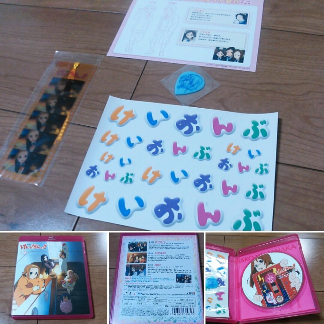 【中古・美品】 ブルーレイ Blu-ray けいおん!! 第2期 全9巻 収納BOX付 初回限定生産_画像3
