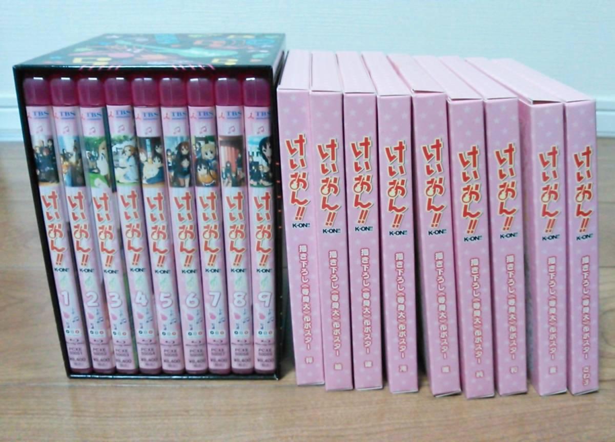 【中古・美品】 ブルーレイ Blu-ray けいおん!! 第2期 全9巻 収納BOX付 初回限定生産_画像1